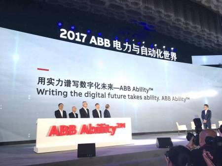 【ABB集团高层和参会嘉宾共同参加ABB Ability?数字化平台仪式】