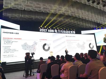 ABB新品发布、人事变动……