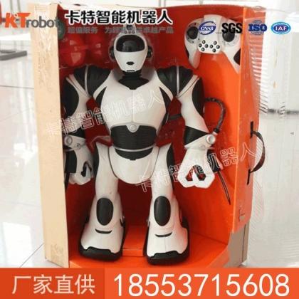 史宾机器人