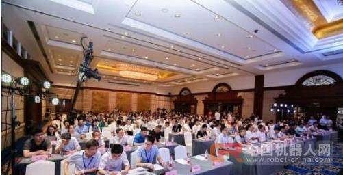 2017中国声谷 机器人产业论坛圆满闭幕