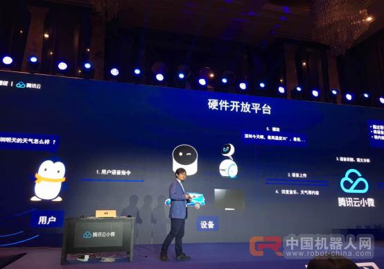 华硕联手腾讯 推首款智能机器人Zenbo Qrobot.