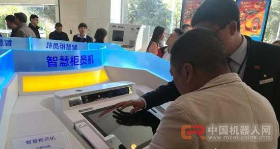 无柜面+机器办公 新一代的智慧银行你见过吗?
