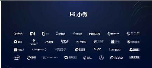 华硕/腾讯合作了一款机器人 竟然还能聊QQ