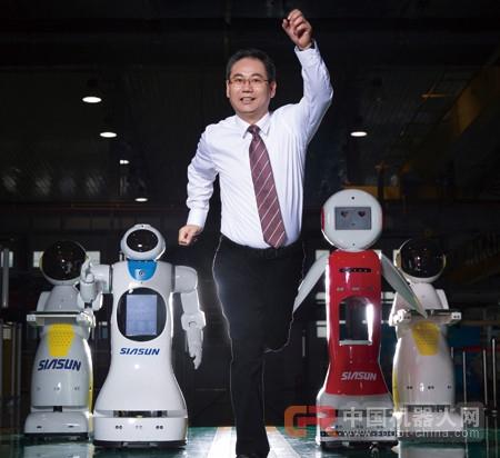 """新松机器人:在""""狼的地盘""""上竞争"""