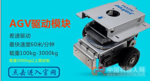 移动机器人生产厂家特点