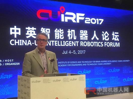 中外专家齐聚上海 首届中英智能机器人论坛在复旦大学举行