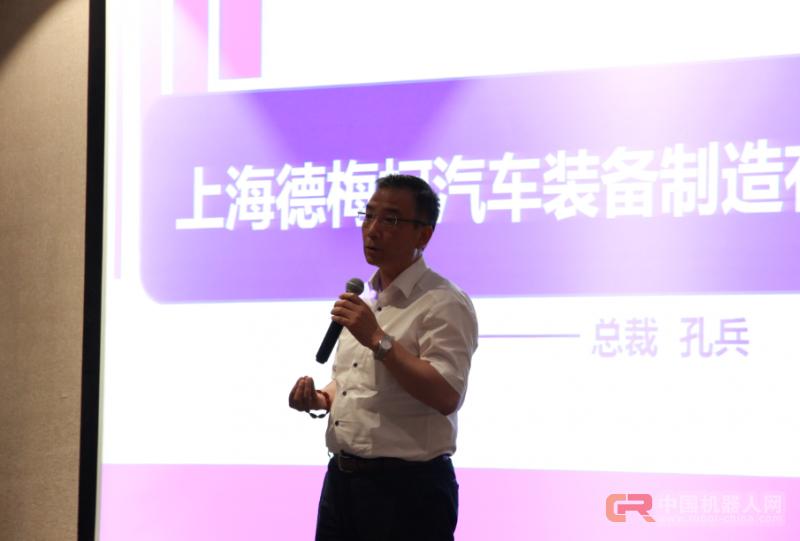 """机器人产业合作再现新格局 百家企业见证""""沪""""""""芜""""战略合作"""