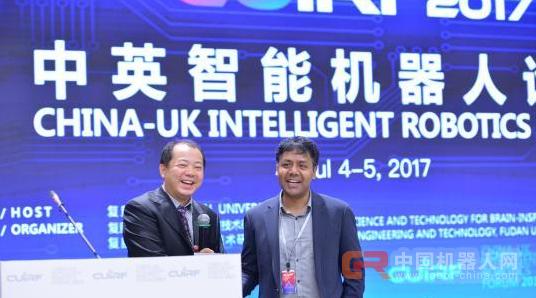 中英科学家聚焦智能机器人和人工智能的创新研究
