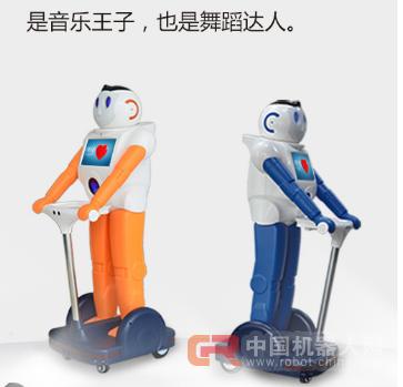新疆地产机器人将亮相2017(中国)亚欧商品贸易博览会