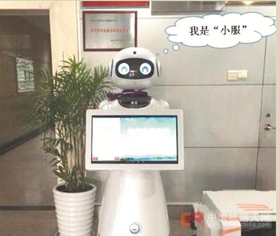 泉州市行政服务中心全省率先引入 咨询预约导航 机器人为你服务