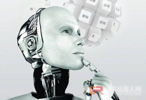 工业机器人市场持续增长 中国将占全球40%份额
