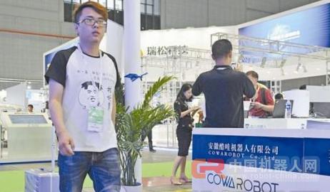 芜湖机器人会说俏皮话 惊艳中国国际机器人展览会