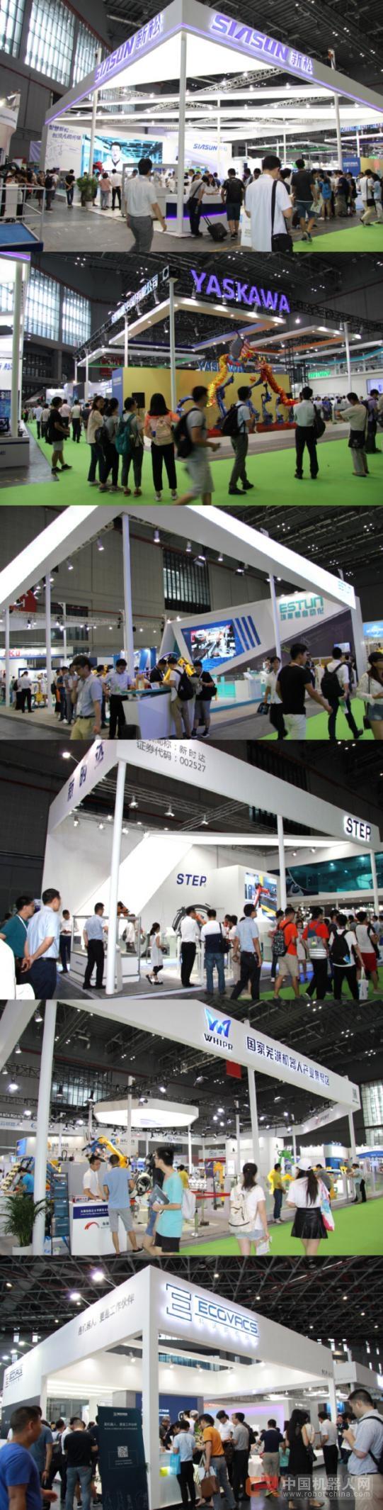 5年积淀,再续辉煌——CIROS2017第6届中国国际机器人展览会