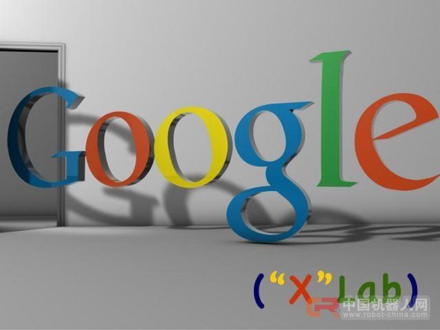 谷歌从16个国家挑选了33家初创公司参加第四期创业孵化项目