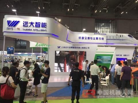 远大智能机器人亮相CIROS中国国际机器人展览会