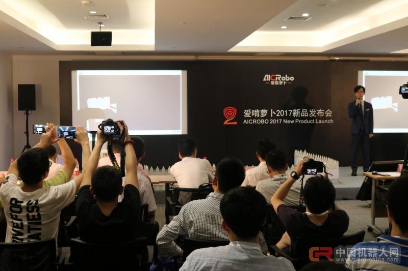 AICRobo公司发布AICANS 2.0  为移动型服务机器人带来全新升级