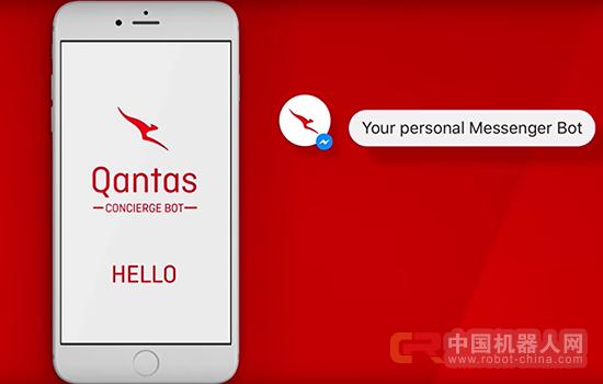 澳洲航空发布基于Facebook Messenger的礼宾机器人