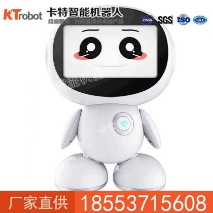 小哈早教机器人厂家