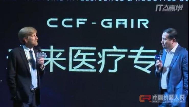 对话:中国在微型医疗机器人领域亦前景光明