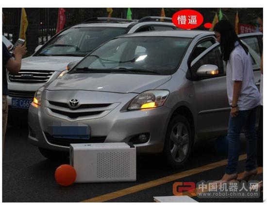 机器人空气净化器寻找污染重灾区