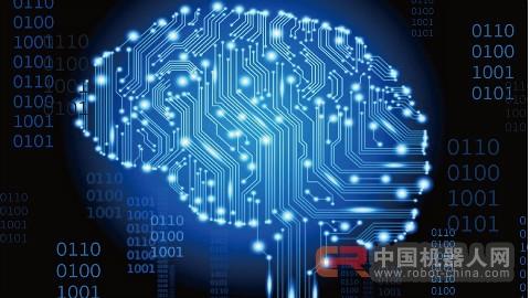 """组建人工智能共享平台 打造""""广州大脑"""""""