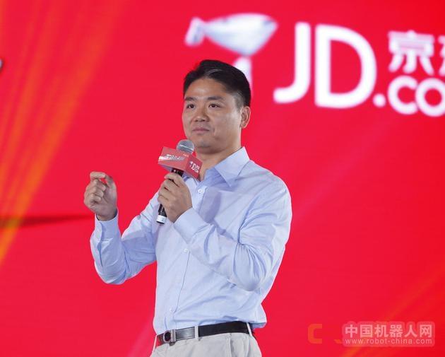 刘强东:第四次零售革命将来临 智能技术驱动系统优化