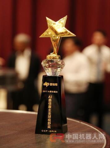 猎豹移动全力出击人工智能 获AI最佳雇主全球视野奖