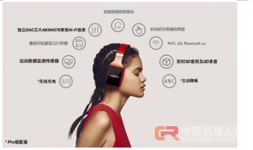 语音交互陪伴机器人Vinci智能头机入驻苏宁优趣