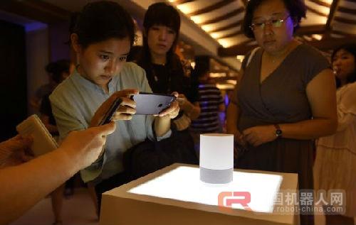 俄媒:中国多家公司跻身AI技术领域全球20强 阿里市值最高