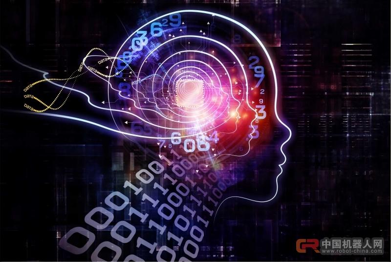 郭声琨:主动拥抱大数据人工智能新时代