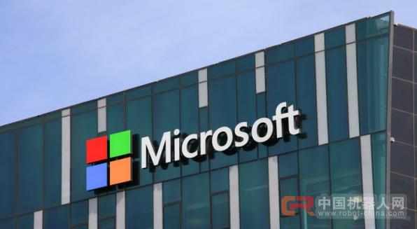 微软建立新人工智能实验室 开发多用途学习系统