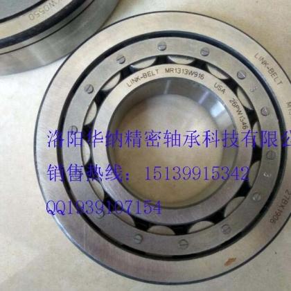 MU1313CHL圆柱滚子轴承 低价高品质替代NTN