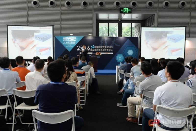 紧跟国际电路板产业新动向 CS Show 2017将于8月深圳开幕