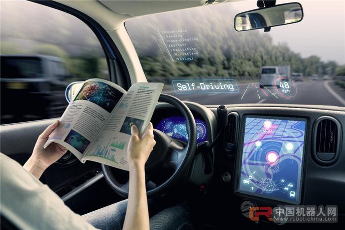 着眼智慧城市,无线充电与无人驾驶双向并进