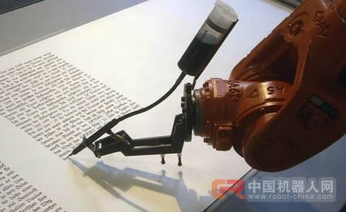 机器人上岗写稿 人类记者价值更易凸显