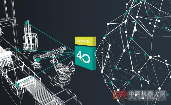 """工业4.0 将""""把机器变成人"""""""