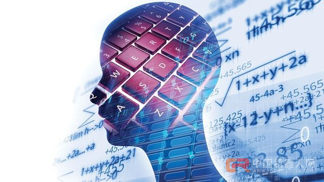 "AI会否成为教育行业的下一个""PPT""?"