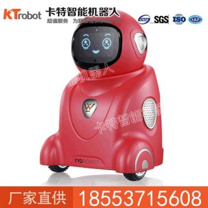 小勇Y50B智能机器人效果