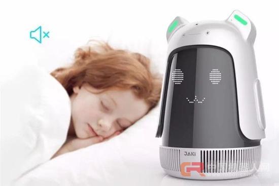 高科技!会净化空气的儿童智能机器人!