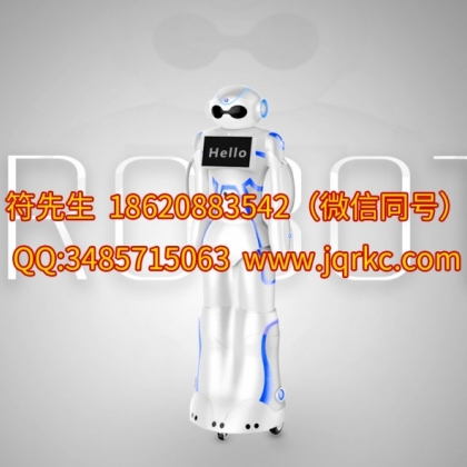 广州澳博服务机器人诚招全国各个地区代理商
