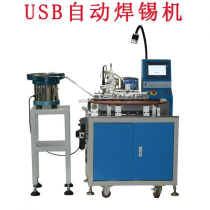 USB焊锡机A公micro mini自动焊线机器人