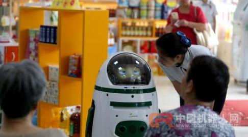 """智能机器人""""入职""""银行招财揽客"""