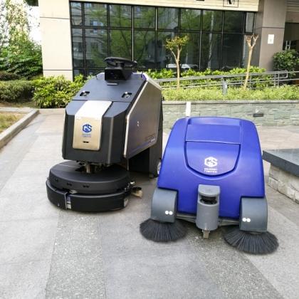 商用扫地机器人Sweep 91 丨知名品牌丨高仙机器人ECOBOT系列