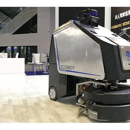 商用洗地机器人 丨知名品牌丨高仙机器人ECOBOT系列