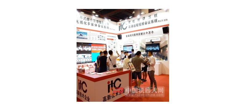 六大展团亮相DefenPol China2017第三届 广东(广州)军民融合技术系列展