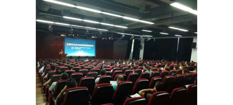 上海国际机床展大跃进,多方联合形成战略联盟! ——2017东博展成为东莞市重点合作展会