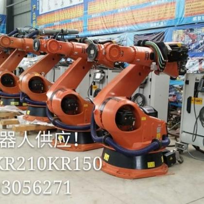 库卡搬运机器人 KUKA搬运机器人