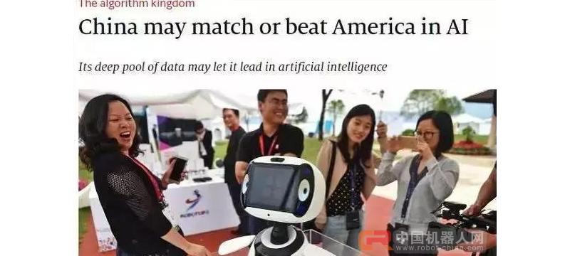 霍金都怕的AI 我们却双手支持