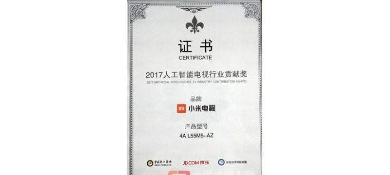 """小米电视斩获""""人工智能电视行业贡献奖"""",引领电视进入AI时代"""