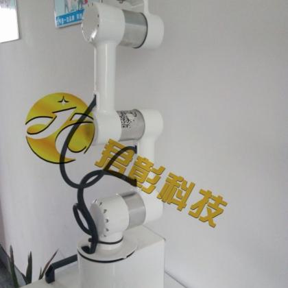 广东工业机器人碳纤维机械手臂